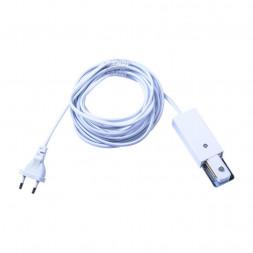 Коннектор-токоподвод Arte Lamp Track Accessories A160533