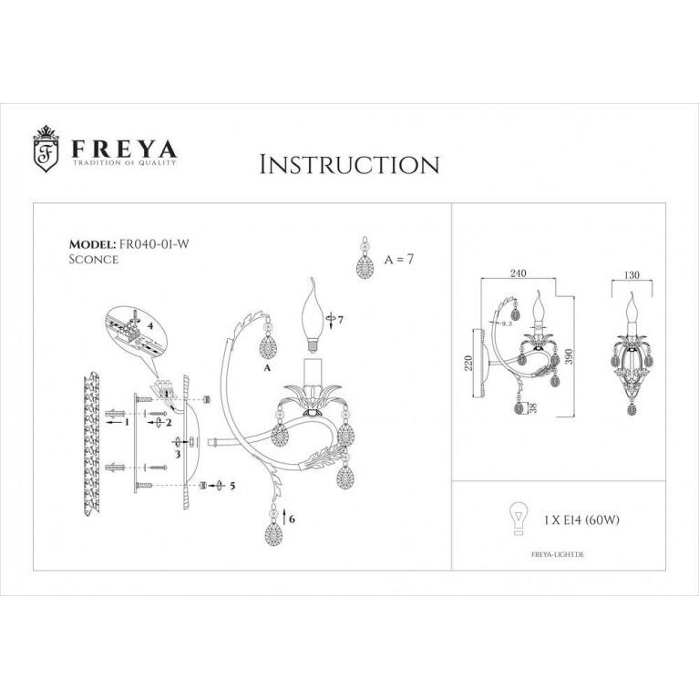 Бра Freya Dezi FR3040-WL-01-WG