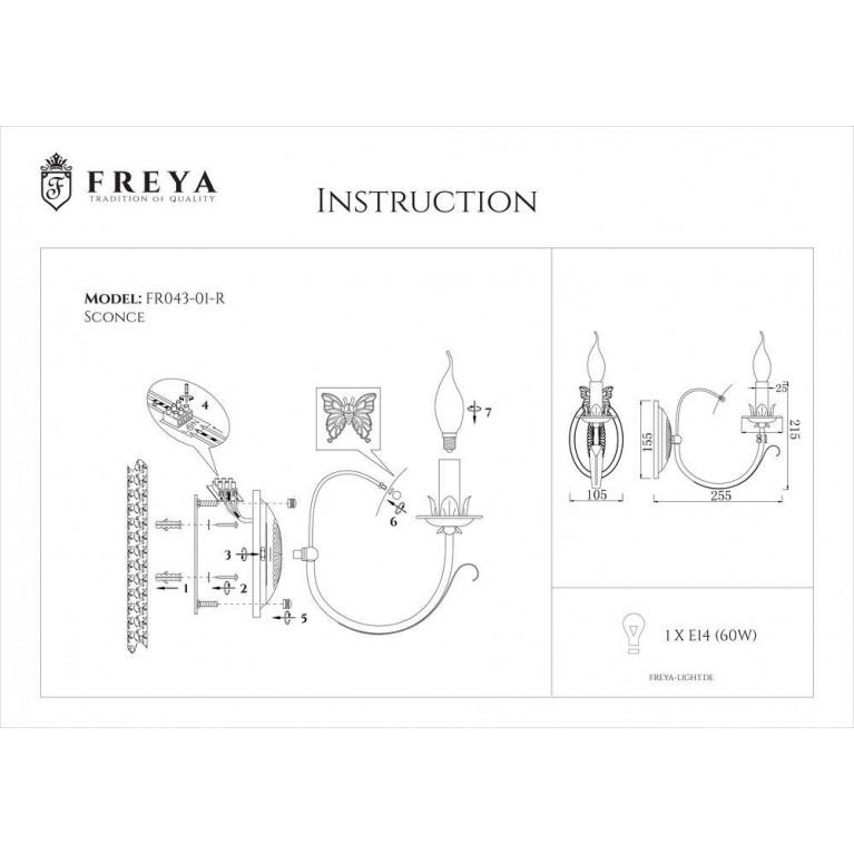 Бра Freya Farfalla FR3043-WL-01-BG