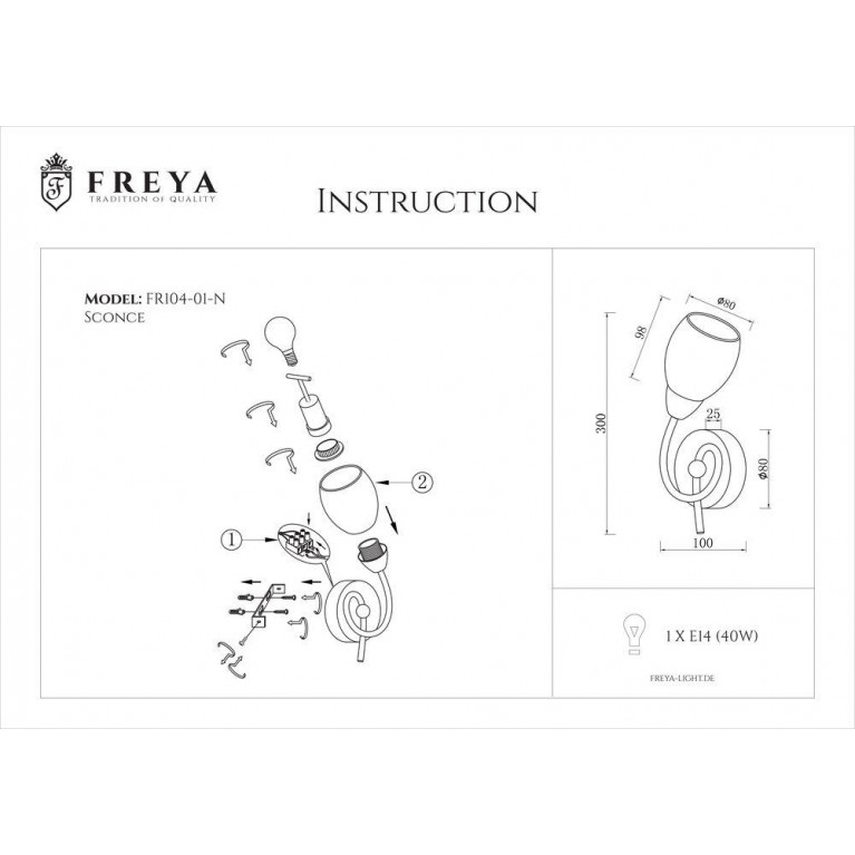 Бра Freya Flash FR5104-WL-01-W
