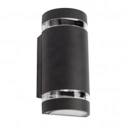 Уличный настенный светильник De Markt Меркурий 807021202