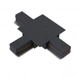 Коннектор T-образный Maytoni Track TRA002CT-11B