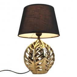 Настольная лампа Omnilux Murci OML-19514-01