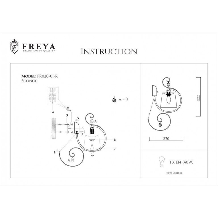 Бра Freya Simone FR2020-WL-01-BZ