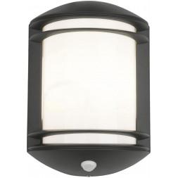 Уличный настенный светильник Nowodvorski Quartz 7016
