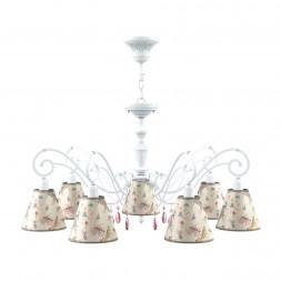 Подвесная люстра Lamp4you Classic E3-07-WM-LMP-O-14-CRL-E3-07-PK-DN