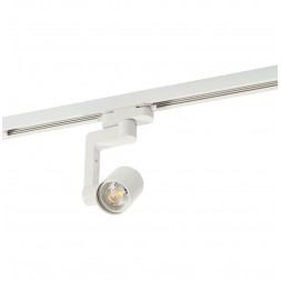 Трековый светильник Denkirs DK6006-WH