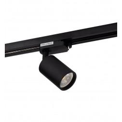 Трековый светильник Denkirs DK6201-BK
