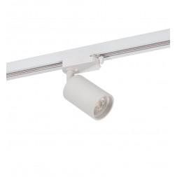 Трековый светильник Denkirs DK6201-WH