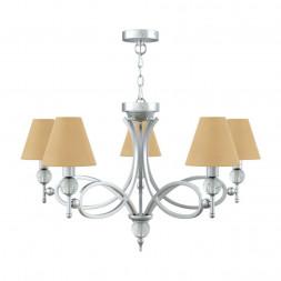 Подвесная люстра Lamp4you Eclectic M2-05-CR-LMP-O-23