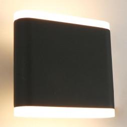 Уличный настенный светодиодный светильник Arte Lamp A8153AL-2GY