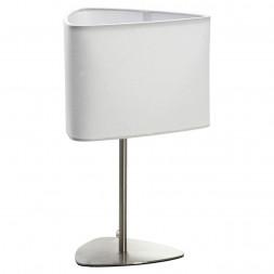 Настольная лампа Lussole Evans LSP-0547