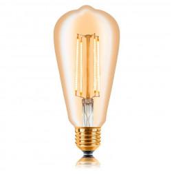 Лампа светодиодная филаментная E27 4W 2200K золотая 057-288