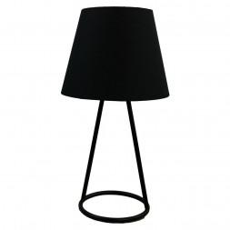 Настольная лампа Lussole Lgo LSP-9904