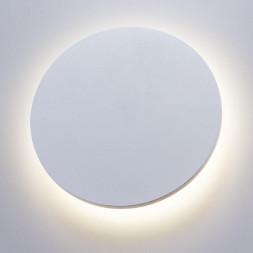 Уличный настенный светодиодный светильник Arte Lamp Nimbo A1510AP-1WH