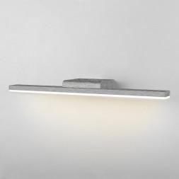 Подсветка для зеркал Elektrostandard Protect LED алюминий MRL LED 1111 4690389169779