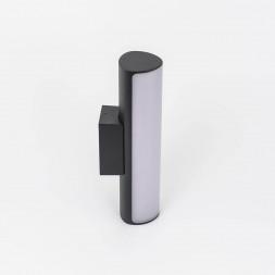 Уличный настенный светодиодный светильник Citilux CLU0007