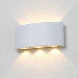 Уличный настенный светодиодный светильник Crystal Lux CLT 023W3 WH