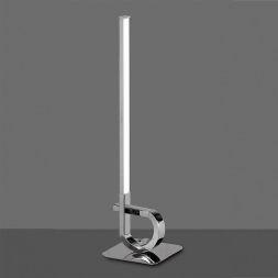 Настольная лампа Mantra Cinto 6136