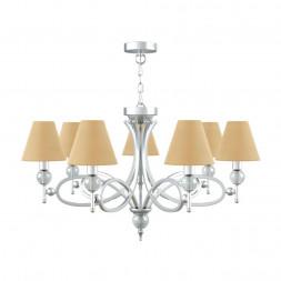 Подвесная люстра Lamp4you Eclectic M2-07-CR-LMP-O-23