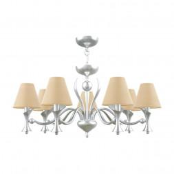 Подвесная люстра Lamp4you Eclectic M3-07-CR-LMP-O-23