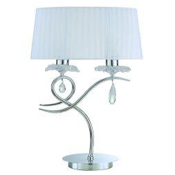 Настольная лампа Mantra Louise 5278