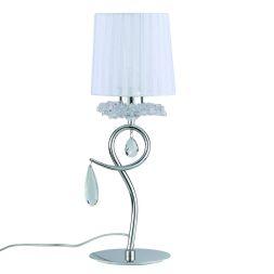 Настольная лампа Mantra Louise 5279