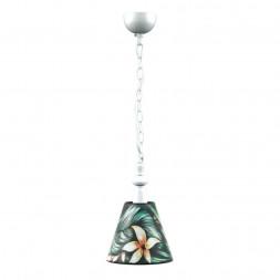 Подвесной светильник Lamp4you Provence E-00-WM-LMP-O-12
