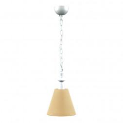 Подвесной светильник Lamp4you Provence E-00-WM-LMP-O-23