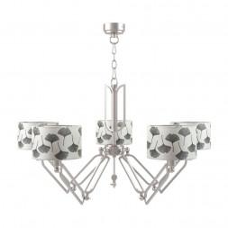 Подвесная люстра Lamp4you Hightech M1-05-SN-LMP-Y-7