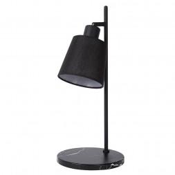 Настольная лампа Lucide Pippa 77583/81/30