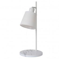 Настольная лампа Lucide Pippa 77583/81/31