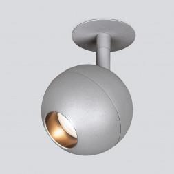Встраиваемый светодиодный спот Elektrostandard Ball 9926 LED 12W 4200K серебро 4690389169847