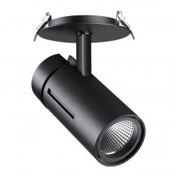 Встраиваемый светодиодный спот Novotech Dep 358599