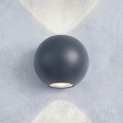 Уличный настенный светодиодный светильник Elektrostandard 1566 Techno LED Diver серый 4690389107474