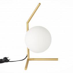 Настольная лампа ST Luce Codda SL1148.314.01
