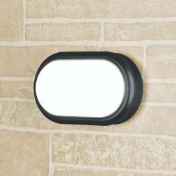 Уличный настенный светодиодный светильник Elektrostandard Forssa 4690389104893