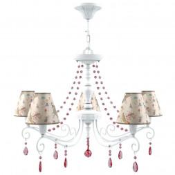 Подвесная люстра Lamp4you Provence E4-05-WM-LMP-O-14-CRL-E4-05-PK-UP