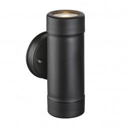 Уличный настенный светодиодный светильник Globo Cotopa 32005-2