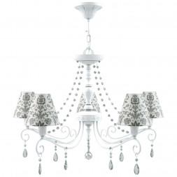 Подвесная люстра Lamp4you Provence E4-05-WM-LMP-O-1-CRL-E4-05-TR-UP