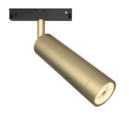 Трековый светильник Maytoni TR019-2-7W4K-MG