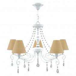 Подвесная люстра Lamp4you Provence E4-05-WM-LMP-O-23-CRL-E4-05-CH-UP