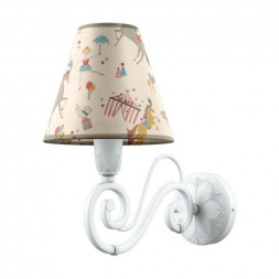 Бра Lamp4you Classic E-01-WM-LMP-O-14