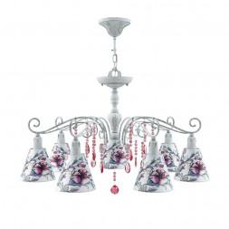 Подвесная люстра Lamp4you Provence E4-07-G-LMP-O-13-CRL-E4-07-PK-DN