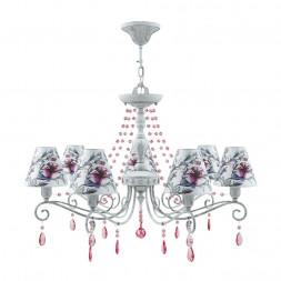 Подвесная люстра Lamp4you Provence E4-07-G-LMP-O-13-CRL-E4-07-PK-UP
