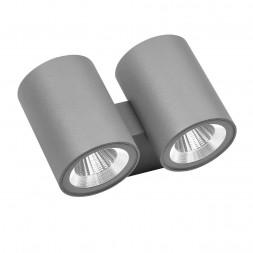 Уличный настенный светодиодный светильник Lightstar Paro 352692