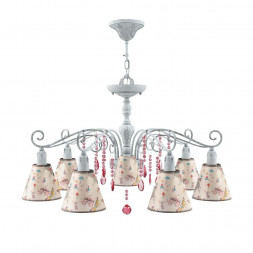 Подвесная люстра Lamp4you Provence E4-07-G-LMP-O-14-CRL-E4-07-PK-DN