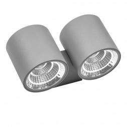 Уличный настенный светодиодный светильник Lightstar Paro 362694