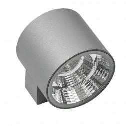 Уличный настенный светодиодный светильник Lightstar Paro 370592