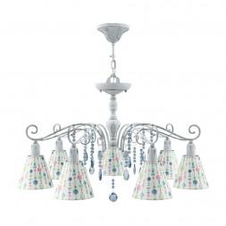 Подвесная люстра Lamp4you Provence E4-07-G-LMP-O-17-CRL-E4-07-GB-DN